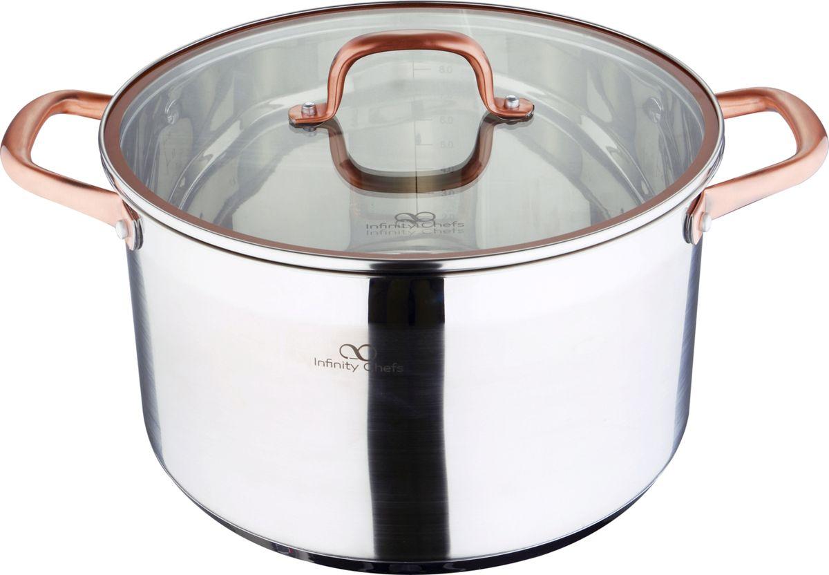 Кастрюля Bergner Infinity Chefs, с антипригарным покрытием, 9,5 л3506 BGICКастрюля Bergner BGIC-3506 станет прекрасным дополнением к набору вашей кухонной посуды. В качестве материала изготовления используется высококачественная нержавеющая сталь, которая отличается долговечностью и устойчивостью к образованию царапин и трещин. Сталь, даже под воздействием высоких температур, не вступает в реакции с содержащимися в продуктах кислотами и щелочами, что способствует максимальному сохранению полезных веществ и микроэлементов в различных блюдах. Внутреннее покрытие выполнено из экологически чистых материалов и обладает хорошими антипригарными свойствами. Благодаря индукционному дну кастрюля подходит для индукционных плит. Плотная крышка из жаростойкого стекла позволит довести блюда до полной готовности. Объем кастрюли составляет 9,5 л.Компания Bergner является одним из крупнейших производителей кухонной посуды и кухонных принадлежностей. Компания выпускает широкий ассортимент продукции, начиная от стальных кастрюль и заканчивая фарфоровой посудой. Товары Bergner отличаются высоким качеством, практичностью и элегантным дизайном, который украсит интерьер любой кухни или столовой.
