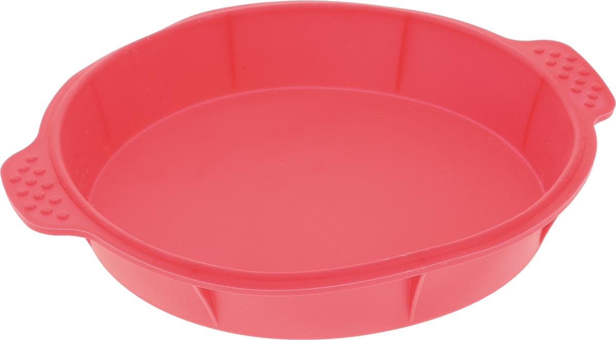 Форма для выпечки Marmiton Круг, с ручками, цвет: малиновый, 29,5 х 25 х 4,5 см