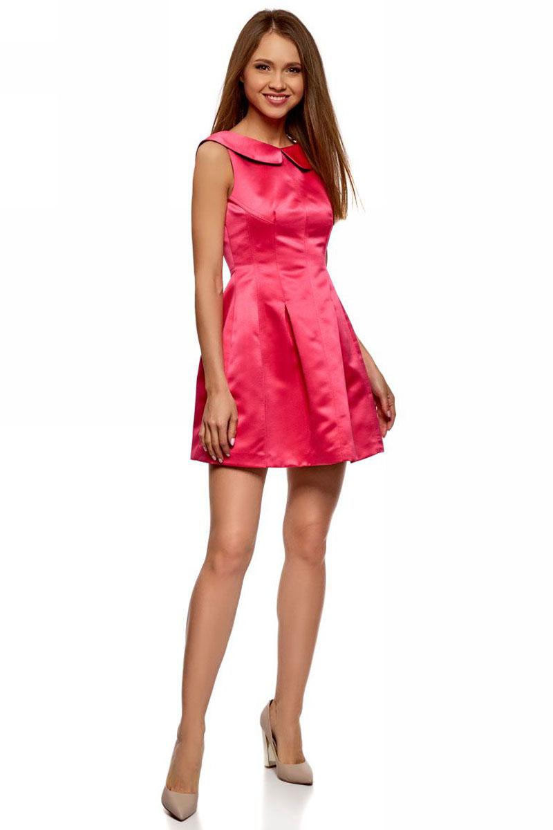 Платье oodji Ultra, цвет: ярко-розовый. 12C02005/24393/4D01N. Размер 36 (42-170)12C02005/24393/4D01NСтильное женское платье oodji выполнено из полиэстера с добавлением эластана. Модель с облегающим верхом и А-образной юбкой, без рукавов, с отложным воротничком. Застегивается на спинке на молнию.
