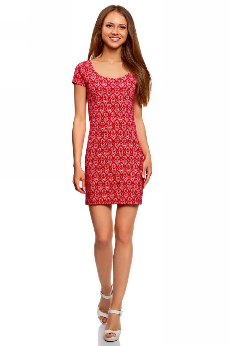 Платье oodji Ultra, цвет: красный, кремовый. 14001182/47420/4530G. Размер XXS (40)14001182/47420/4530GБазовое облегающее платье с большим вырезом. Модель длиной ниже середины бедра. Короткий втачной рукав с двойной отстрочкой. Широкая круглая горловина отделана бейкой. Благодаря вырезу платье легко надевать. Мягкий трикотаж из натурального хлопка с незначительным добавлением эластана дышит, хорошо тянется и плотно облегает фигуру. Платье приятно для тела и не стесняет движений. Простой классический крой повторяет очертания силуэта. Облегающее платье прекрасно подойдет для фигур разного типа. Короткое трикотажное платье просто незаменимо в любом гардеробе. В нем можно пойти на дружескую встречу, прогулку по вечернему городу, в кино или кафе. В прохладную погоду сверху можно надеть жакет или укороченную куртку из кожи или замши. С платьем отлично сочетается обувь на каблуке - туфли-лодочки, босоножки, сандалии, ботильоны. С помощью неформальных кед или слипонов вы сможете создать спортивный и динамичный образ. Тоненький кожаный ремешок, оригинальный браслет или короткие бусы помогут завершить привлекательный лук. В таком платье вы будете чувствовать себя свободно и уверенно.