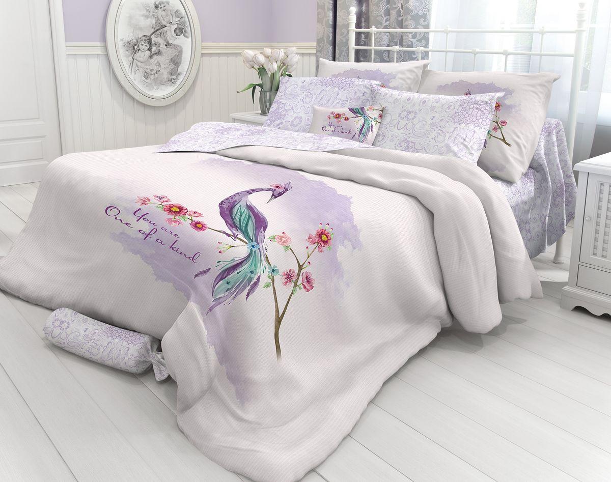 Комплект белья Verossa Pintado, 1,5-спальный, наволочки 70х70. 717554717554