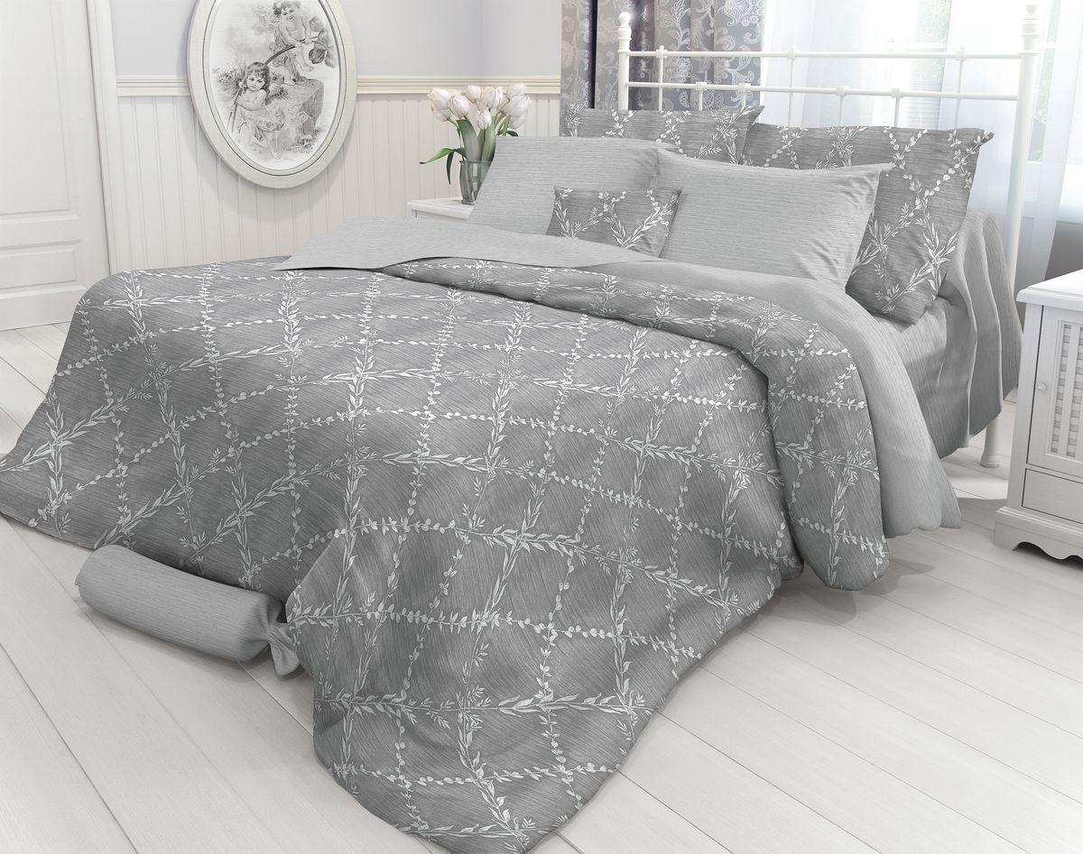 """Комплект белья Verossa """"Lau"""", 1,5-спальный, наволочки 70х70. 717585"""