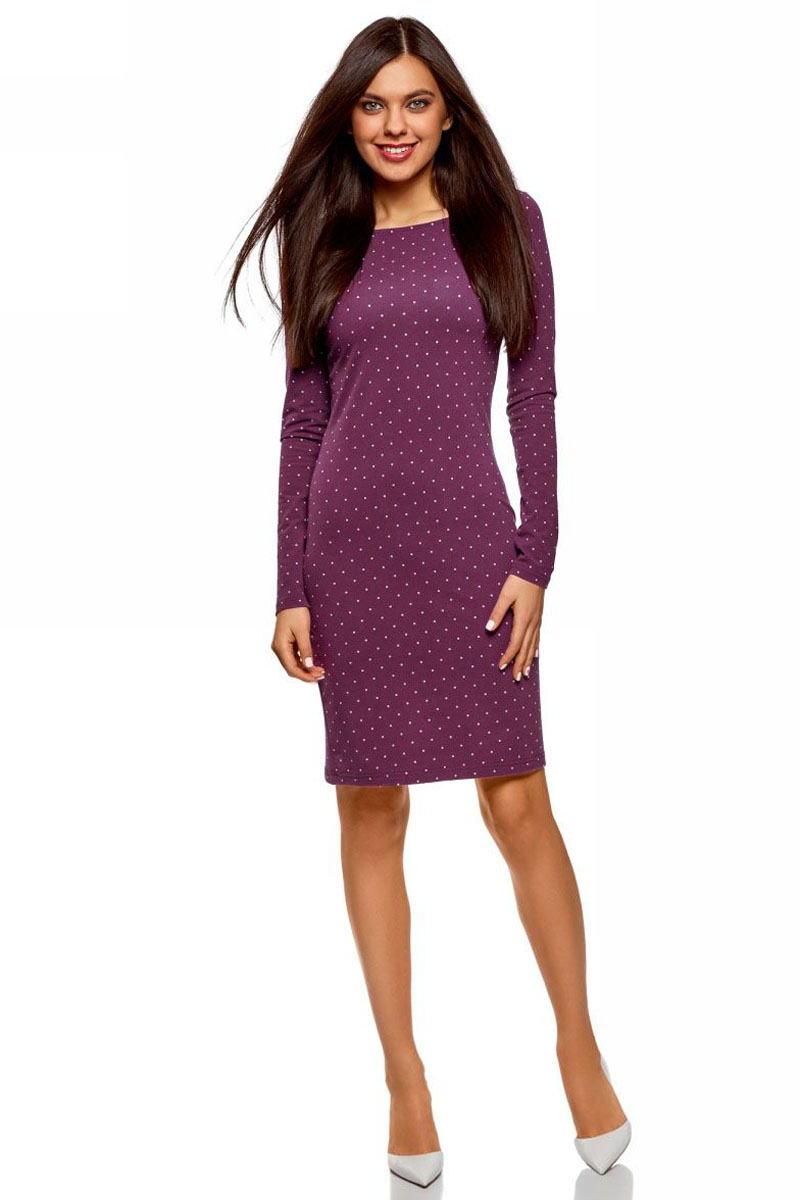 Платье oodji Ultra, цвет: сиреневый, белый. 14001183/46148/8010D. Размер L (48)14001183/46148/8010DСтильное мини-платье от oodji выполнено из эластичного хлопкового трикотажа. Модель приталенного кроя с длинными рукавами и круглым вырезом горловины.