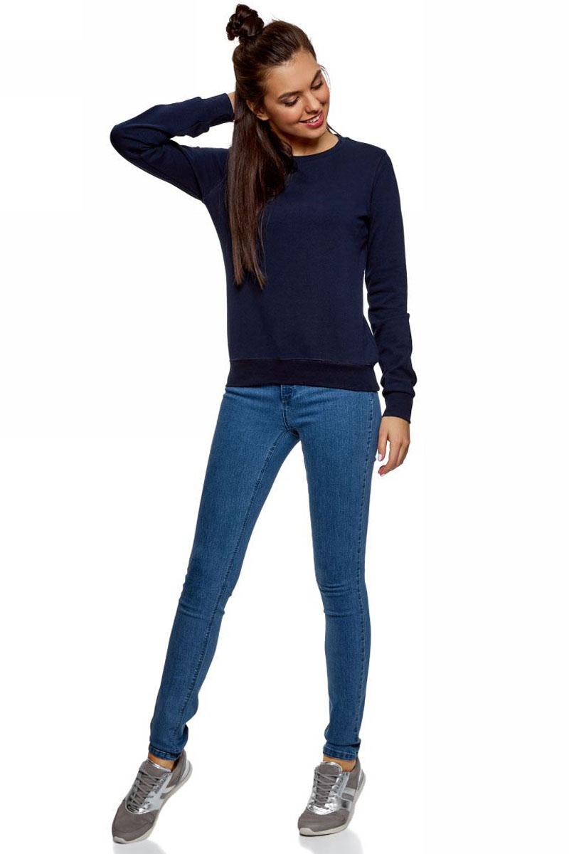 Свитшот женский oodji Ultra, цвет: темно-синий. 14801045-8B/48015/7900N. Размер XL (50) свитшот женский oodji ultra цвет темно синий голубой 14808007b 46927 7974e размер xl 50
