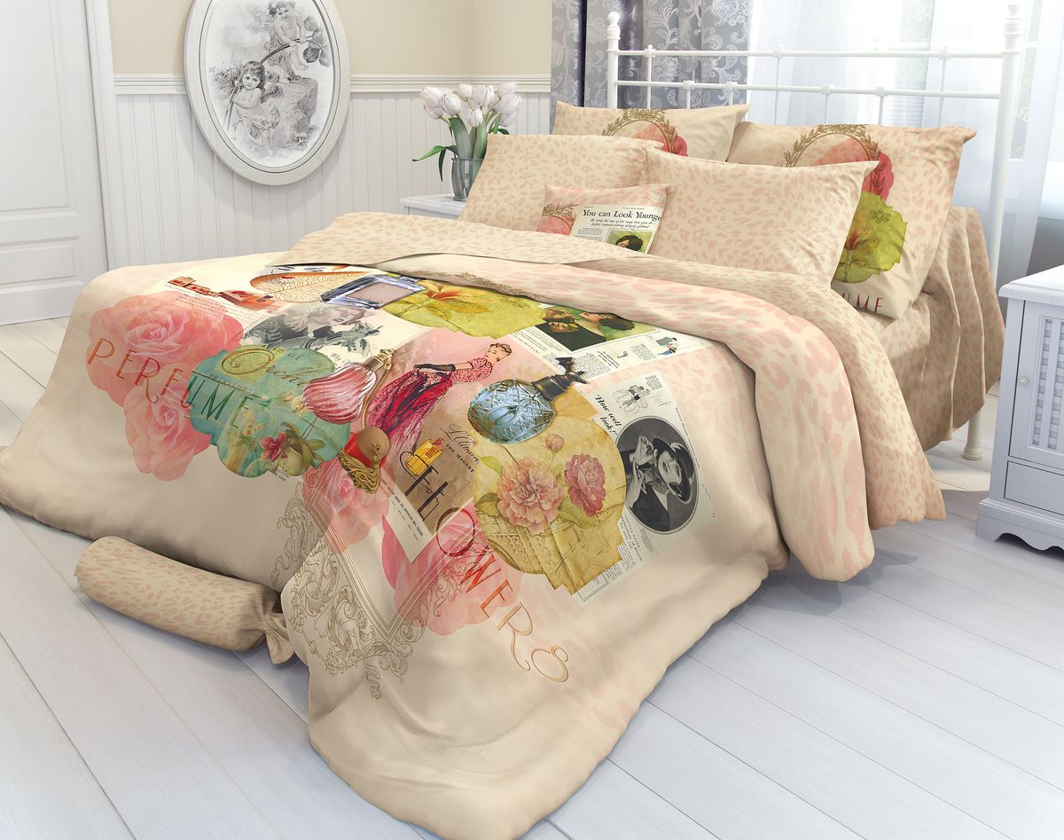 """Комплект белья Verossa """"Portabello"""", 1,5-спальный, наволочки 50х70. 706991"""