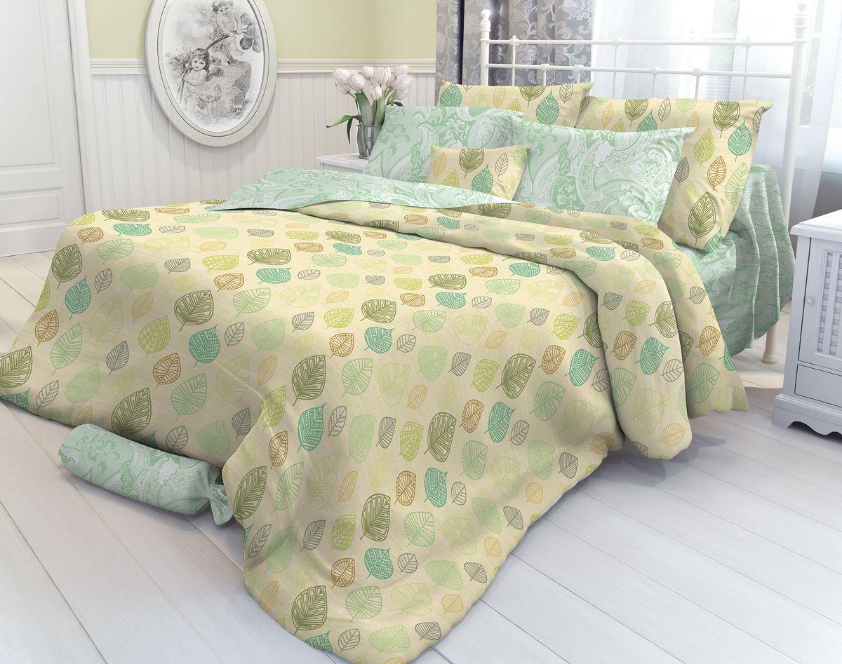 Комплект белья Verossa Faliant, семейный, наволочки 70х70, 50х70. 707029 комплекты белья linse комплект белья