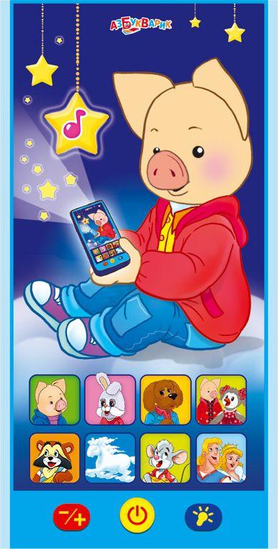 Азбукварик Электронная игрушка Мультиплеер Спокойной ночи,малыши! с проектором