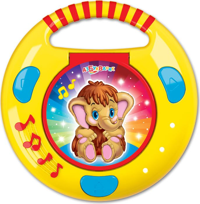 Азбукварик Электронная игрушка CD-Плеер Песенки и сказки с огоньками песенки для малышей книжка игрушка