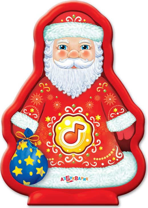 Азбукварик Электронная игрушка Дед Мороз