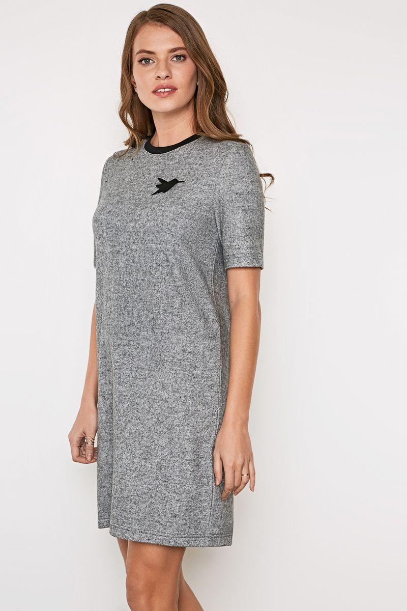 где купить Платье Concept Club Teddy, цвет: светло-серый. 10200200413_1800. Размер L (48) по лучшей цене