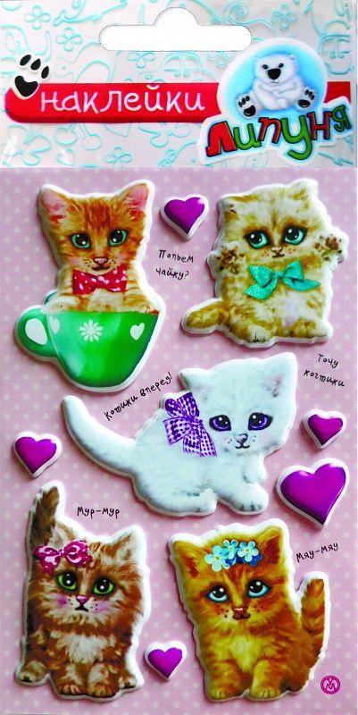 Липуня Яркие наклейки Кошки и предметы-2