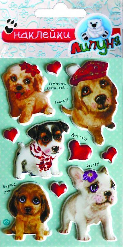 """Яркие наклейки """"Собаки"""" могут применяться не только как обычные наклейки, но и служить украшением для одежды (легко снимаются, не оставляя следов). Отличаются своей великолепной цветопередачей. Наклейки можно использовать многократно без потери качества. Не оставляют следов на одежде. В наборе 10 наклеек."""