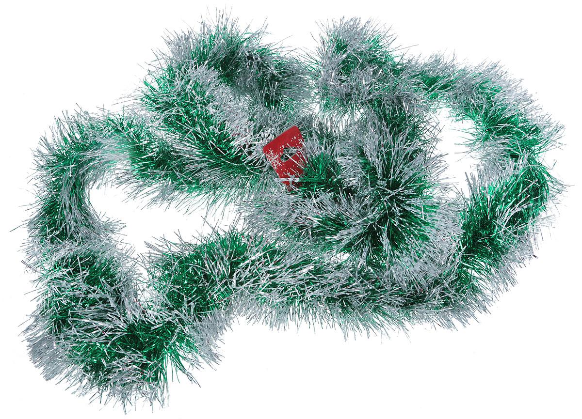 Мишура новогодняя Sima-land, цвет: серебристый, зеленый, диаметр 9 см, длина 2 м. 452422