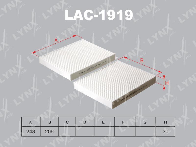 Фильтр салонный LYNX LAC-1919, 2 штLAC-1919
