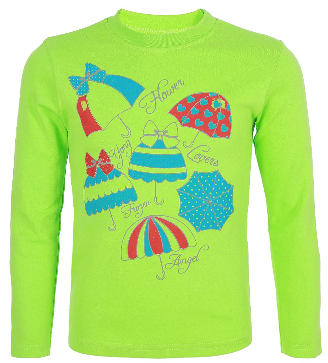 Джемпер для девочки Arge Fashion, цвет: светло-зеленый. MRM-15B-42-10. Размер 122MRM-15B-42-10