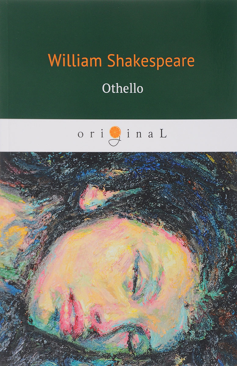 William Shakespeare Othello / Отелло merchant of venice the