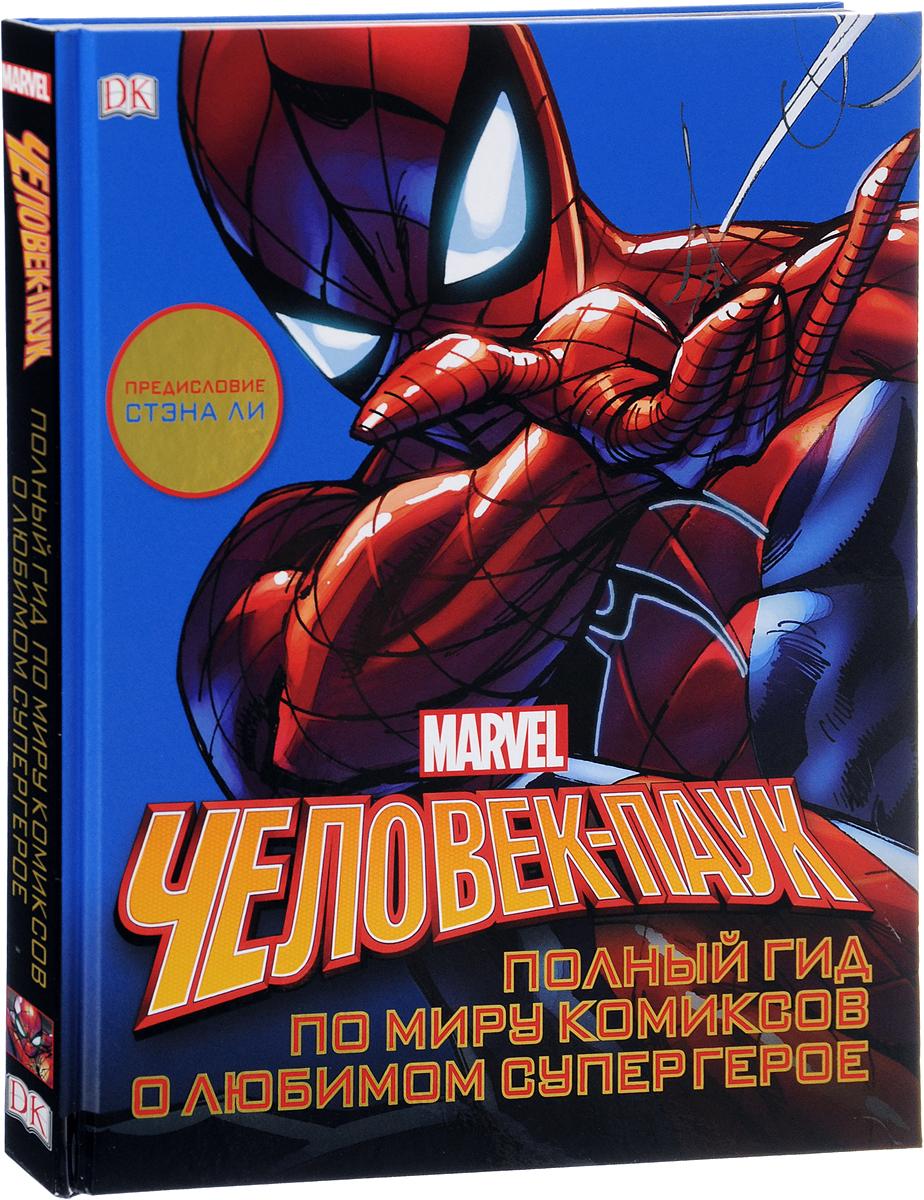 Zakazat.ru Человек-Паук. Полный гид по миру комиксов о любимом супергерое. Мэттью К. Мэннинг