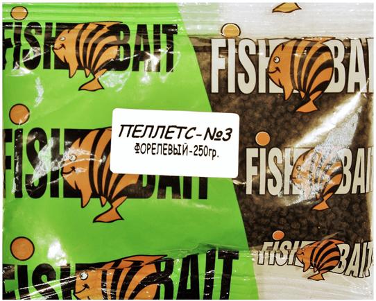 Пеллетс для холодной воды FishBait Ice Gold. Форелевый №3, 0,25 кг