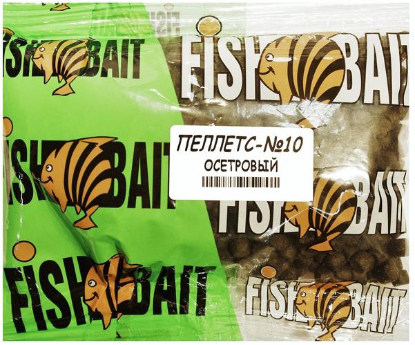 Пеллетс для холодной воды FishBait Ice Gold. Осетровый №10, 0,25 кг