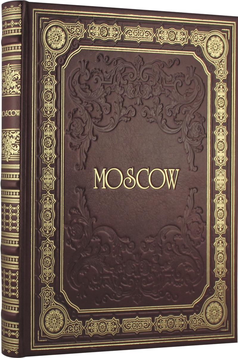 Москва (подарочное издание)