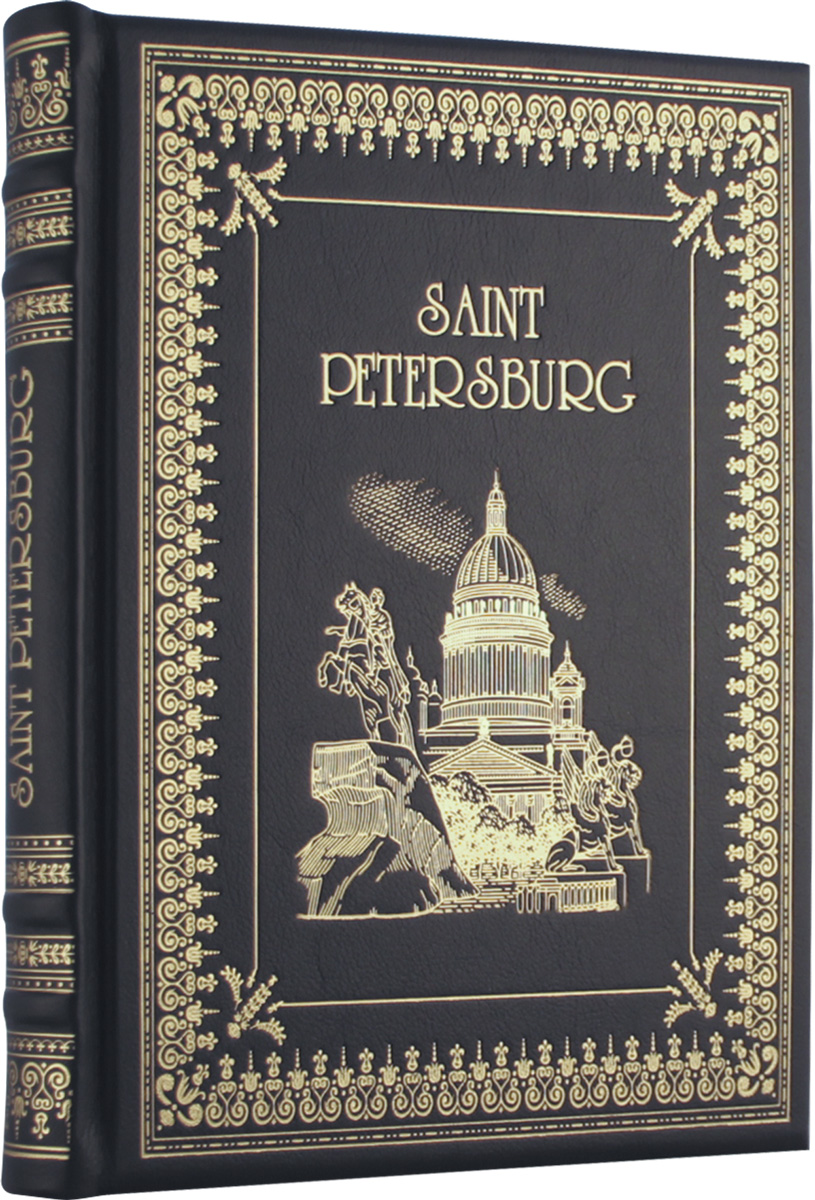 Маргарита Альбедиль Saint Petersburg (подарочное издание) андрей федоров saint petersburg подарочное издание