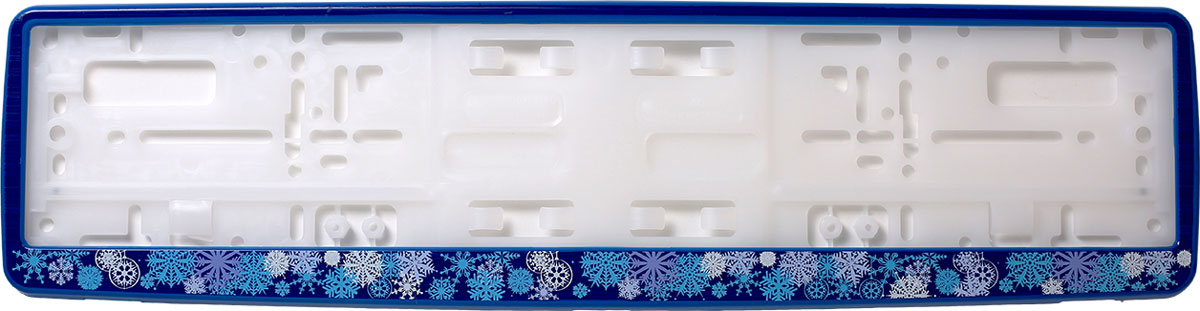 Рамка для номера Концерн Знак Зима 2, цвет: синийЗ0000016983Рамка для номера предназначена для крепления государственного регистрационного знака. Материал основания - полипропилен, материал лицевой панели ABS-пластик. Высокое качество рамок обусловлено эластичностью пластика, его морозостойкостью. Представляю собой облегчённую конструкцию и легко, удобно крепятся. Рамки поставляются с этикеткой, на обороте которой есть инструкция по креплению рамки на автомобиль.