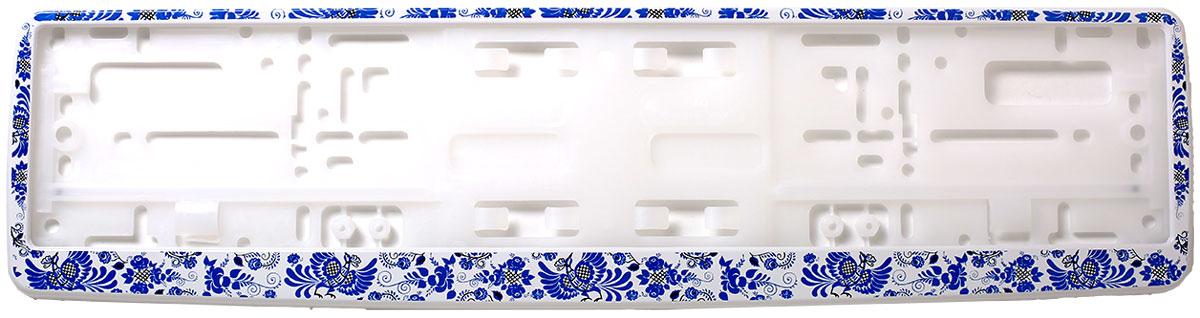 Рамка для номера Концерн Знак Жар птица, цвет: белыйЗ0000016947Рамка для номера предназначена для крепления государственного регистрационного знака. Материал основания - полипропилен, материал лицевой панели ABS-пластик. Высокое качество рамок обусловлено эластичностью пластика, его морозостойкостью. Представляю собой облегчённую конструкцию и легко, удобно крепятся. Рамки поставляются с этикеткой, на обороте которой есть инструкция по креплению рамки на автомобиль.