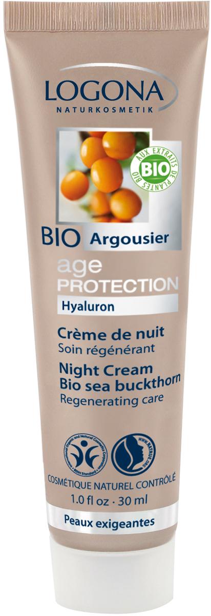 Logona Age Protection Крем ночной регенерирующий против морщин с Био-Облепихой, 30 мл32196Питает и разглаживает. Для зрелой кожи. Активный фитокомплекс высокоэффективно разглаживает морщины и стимулирует кожу к регенерации.