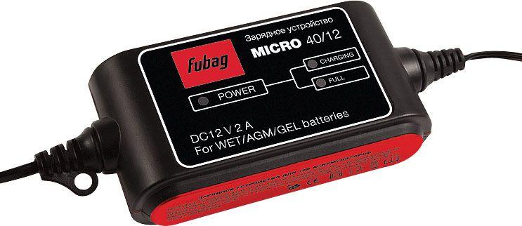 Зарядное устройство Fubag Micro 40/1268824Простое в использовании автоматическое зарядное устройство для зарядки всех основных типов аккумуляторов (AGM/GEM/WET) емкостью до 40 А/ч.3-ступенчатая интеллектуальная программа зарядки; возможность зарядки различных типов аккумуляторов (AGM, GEL, WET); компактные габариты, малый вес; различные типы подключения в комплекте (клеммы и зажимы, разъем для прикуривателя).