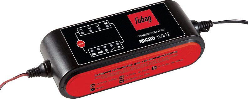 Зарядное устройство Fubag  Micro 160/12  - Зарядные устройства и док-станции