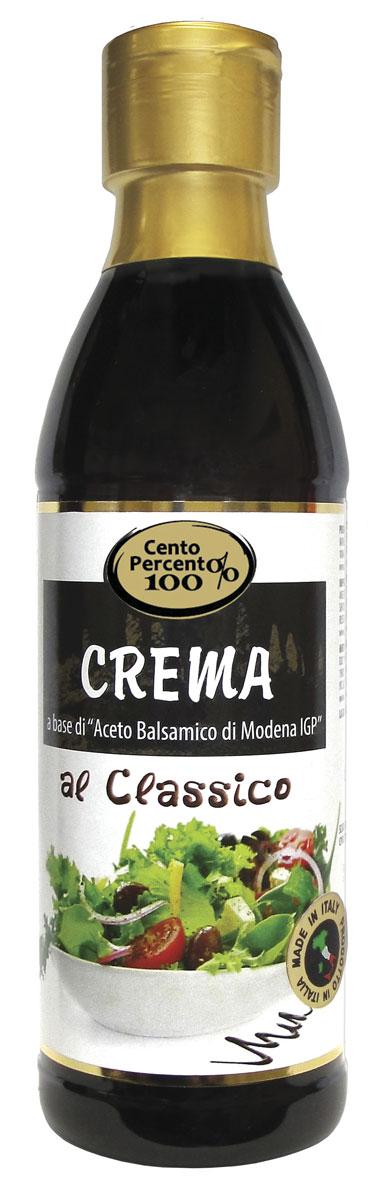 Cento Percento соус бальзамический из Модены традиционный, 295 г169146Бальзамический соус Cento Percento - это крем-соус, приготовленный на основе бальзамического уксуса из Модены. Такой бальзамический соус со свежими нотками и ароматом зеленого базилика будет идеальным дополнением к салатам и овощным блюдам.