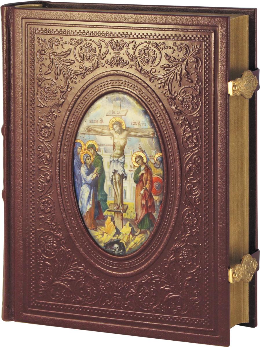 Библия или Книги Священного Писания Ветхого и Нового Завета (подарочное издание) ларина н жизнь от бога мне дана портреты нашего времени