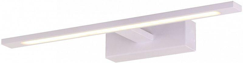 Подсветка для картин ST-Luce Fusto, 12W. SL586.101.01SL586.101.01Подсветка для картин ST-Luce Fusto, 12W. SL586.101.01