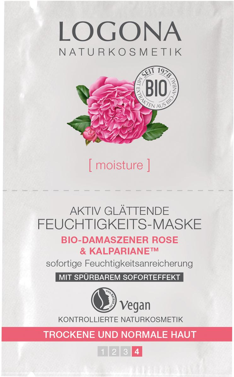 Logona Маска для увлажнения и активного разглаживания с Био-Дамасской Розой и комплексом Kalpariane, 15 мл33013Мгновенный эффект. Интенсивное увлажнение и разглаживание тонких морщинок. Для сухой и нормальной кожи. 100% натуральная маска для лица разработана специально для интенсивного ухода за сухой и нормальной кожей. Запатентованный комплекс Kalpariane из бурых водорослей, в сочетании с Гидролатом Био-Дамасской Розы, Соком Алоэ, органическими маслами Каритэ, Какао, Миндаля и Жожоба, а также ценными экстрактами Граната, Розмарина и Алярии обеспечивает мгновенный увлажняющий и разглаживающий эффекты. Маска активирует местный иммунитет кожи, защищает ее от свободных радикалов и вредного воздействия окружающей среды.