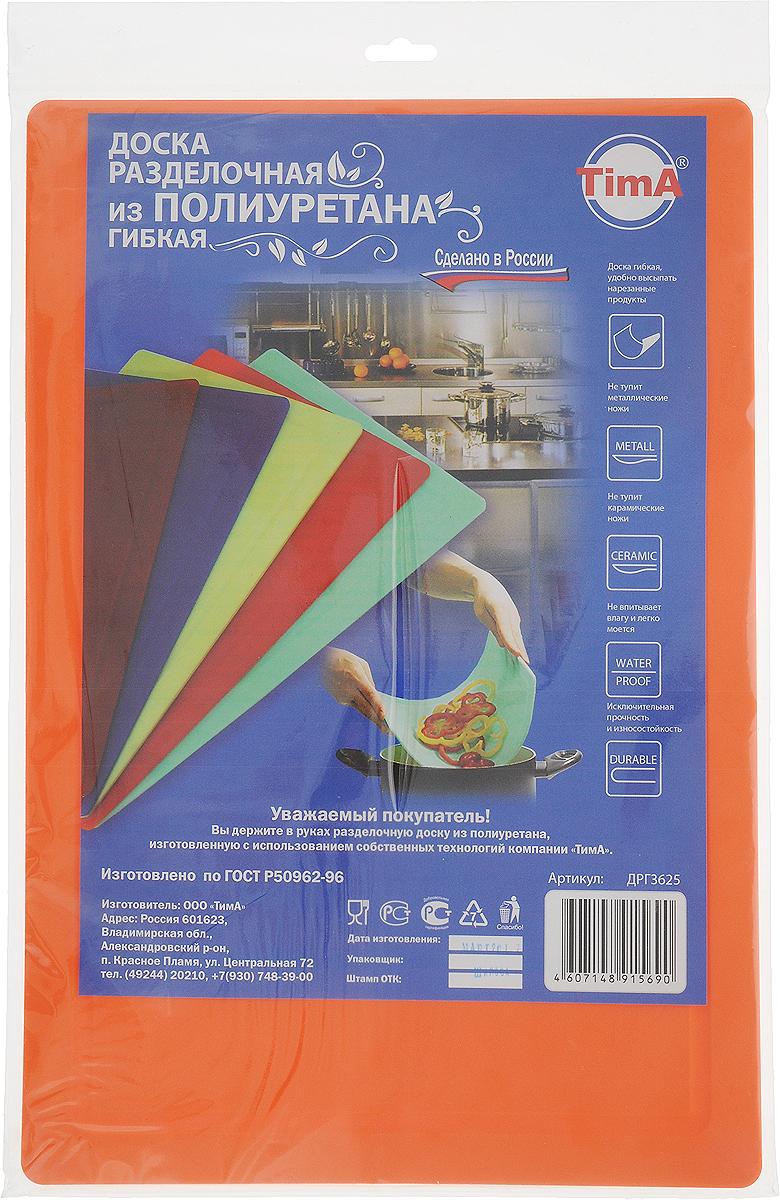 Доска разделочная TimA, цвет: оранжевый, 36 х 25 смДРГ-3625_оранжевыйГибкая разделочная доска TimA, изготовленная из высококачественного полиуретана, займет достойное место среди аксессуаров на вашей кухне.Благодаря гибкости, с доски удобно высыпать нарезанные продукты. Она не тупит металлические и керамические ножи. Не впитывает влагу и легко моется. Обладает исключительной прочностью и износостойкостью.Доска TimA прекрасно подойдет для нарезки любых продуктов.