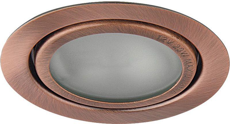 Светильник встраиваемый Lightstar Mobi Inc, G4, 20W. LS_003208LS_003208Светильник встраиваемый Lightstar Mobi Inc, G4, 20W. LS_003208