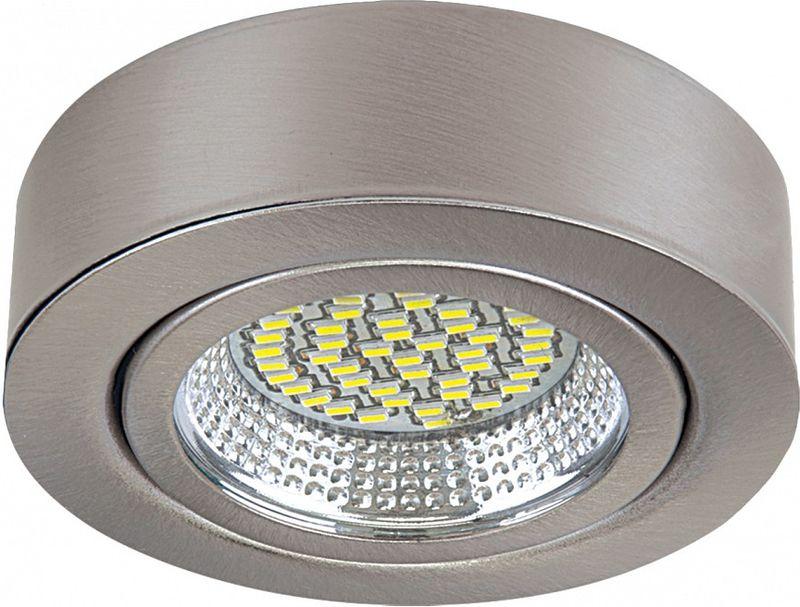 Светильник накладной Lightstar Mobiled, 42858W. LS_003335LS_003335Светильник накладной Lightstar Mobiled, 42858W. LS_003335