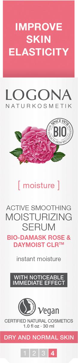 Logona Сыворотка для увлажнения и активного разглаживания с Био-Дамасской Розой и комплексом Kalpariane, 30 мл33114Мгновенный эффект. Интенсивное увлажнение и разглаживание морщинок. Для сухой и нормальной кожи. 100% натуральная сыворотка для лица разработана специально для интенсивного ухода за сухой и нормальной кожей. Запатентованный растительный комплекс DayMoist CLR, в сочетании с Гидролатом Био-Дамасской Розы, Гиалуроновой кислотой, Соком Алоэ, органическими маслами Миндаля и Жожоба, а также ценными экстрактом Свеклы обеспечивает мгновенный увлажняющий и разглаживающий эффекты. Сыворотка активирует местный иммунитет кожи, защищает ее от свободных радикалов и вредного воздействия окружающей среды.