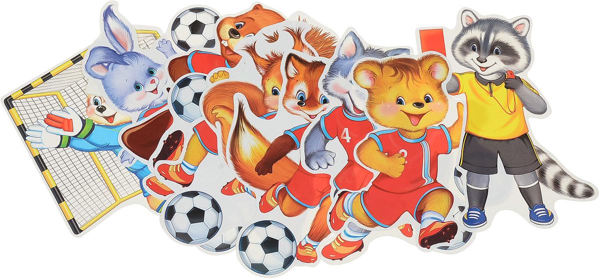 Веселые футболисты (комплект из 10 мини-плакатов) комплект плакатов день победы фгос