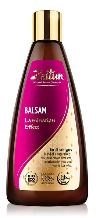Зейтун Бальзам для всех типов волос, 250 мл essence ultime бальзам для лишенных объема и тонких волос 250 мл