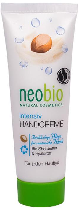 Neobio интенсивный крем для рук, 50 мл стоимость