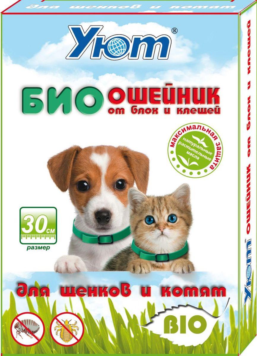БиоОшейник Уют, для щенков и котят, от блох и клещей, 30 смК-03Биоошейник обладает отпугивающим действием, защищая животное от блох и эктопаразитов. Содержит натуральные эфирные экстракты, что обеспечивает длительный репеллентный эффект. Не является лекарственным средством.