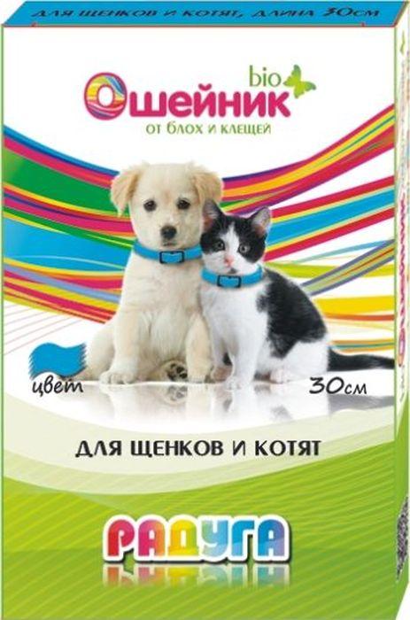 БиоОшейник Радуга, для щенков и котят, от блох и клещей, 30 смК-18Биоошейник обладает отпугивающим действием, защищая животное от блох и эктопаразитов. Содержит натуральные эфирные экстракты, что обеспечивает длительный репеллентный эффект. Не является лекарственным средством.