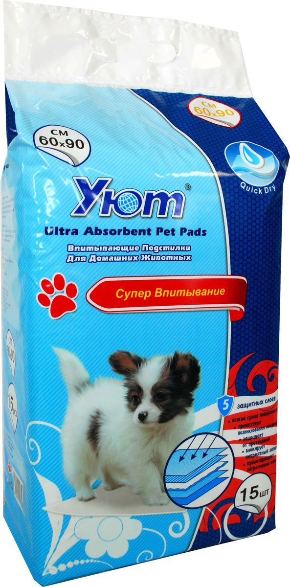 Пеленки впитывающие  Уют , гелевые, для животных, XL (60 х 90 см), 15 шт - Средства для ухода и гигиены