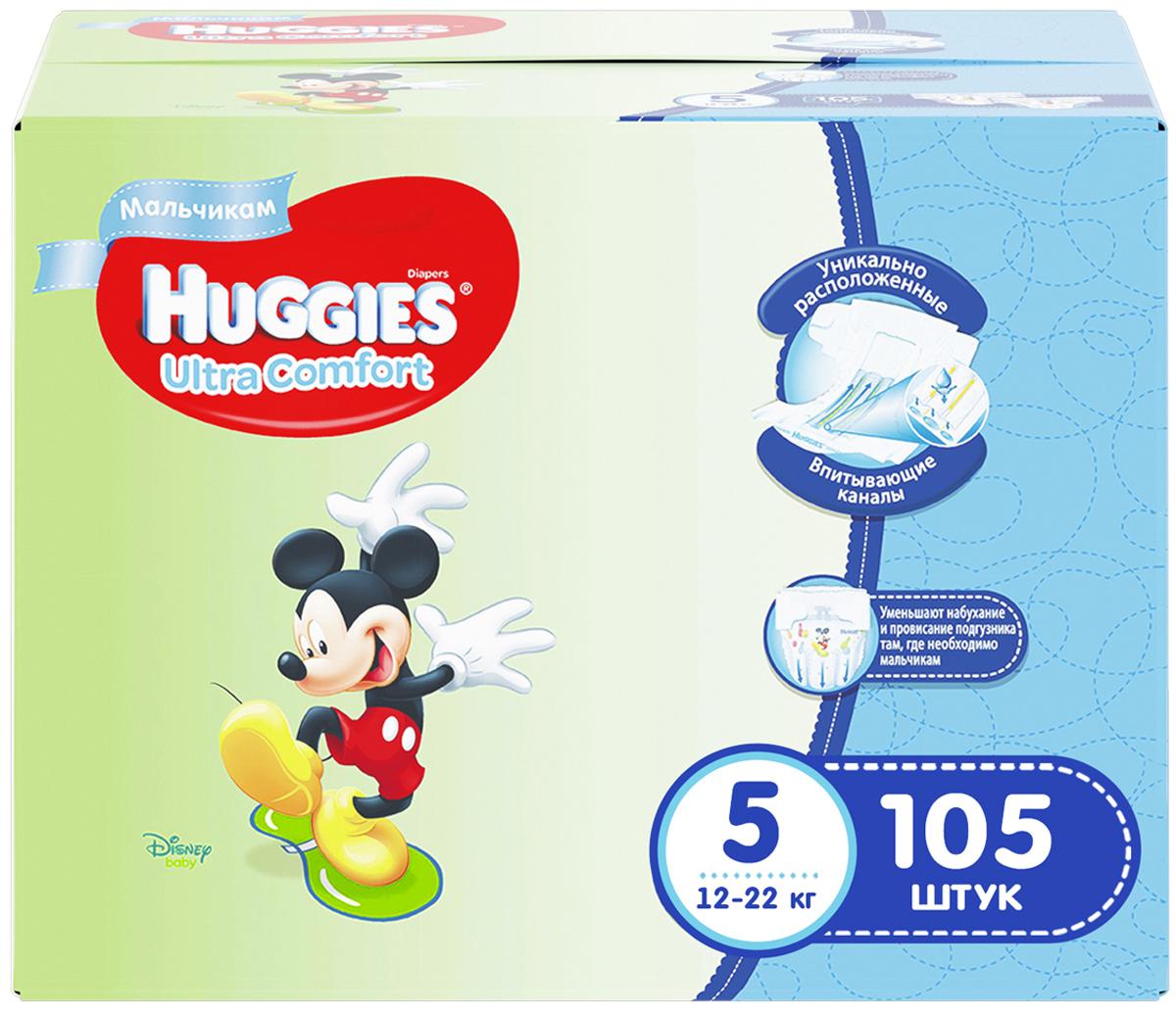 Huggies Подгузники для мальчиков Ultra Comfort 12-22 кг (размер 5) 105 шт