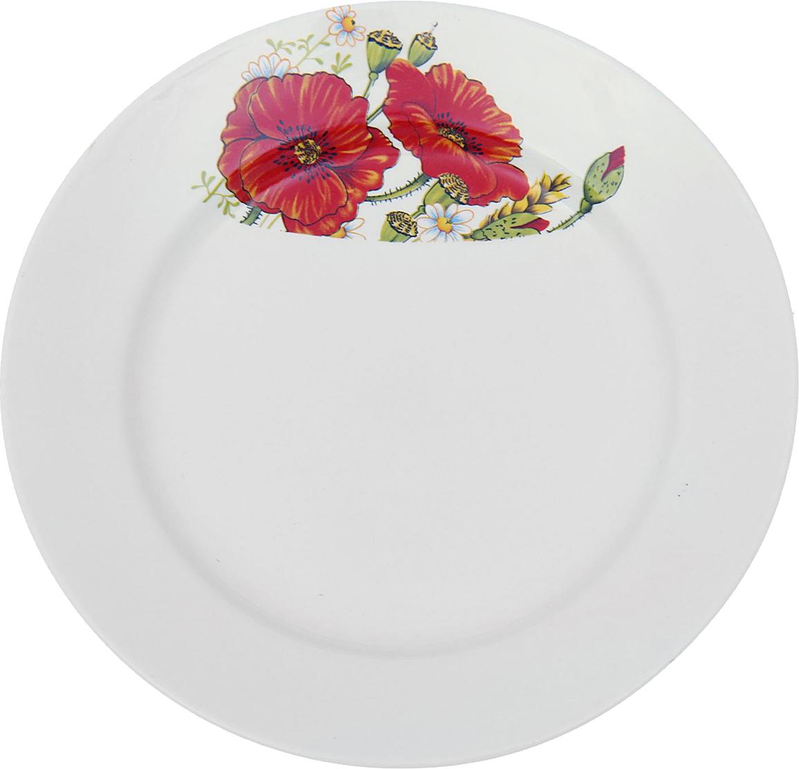 Тарелка мелкая Керамика ручной работы Красный мак, диаметр 20 см1821312Данная тарелка понравится любителям вкусной и полезной домашней пищи. Такая посуда практична и красива, в ней можно хранить и подавать разнообразные блюда. При многократном использовании изделие сохранит свой вид и выдержит мытье в посудомоечной машине.В керамической емкости горячая пища долго сохраняет свое тепло, остуженные блюда остаются прохладными.Изделие не выделяет вредных веществ при нагревании и длительном хранении за счет экологичности материала.