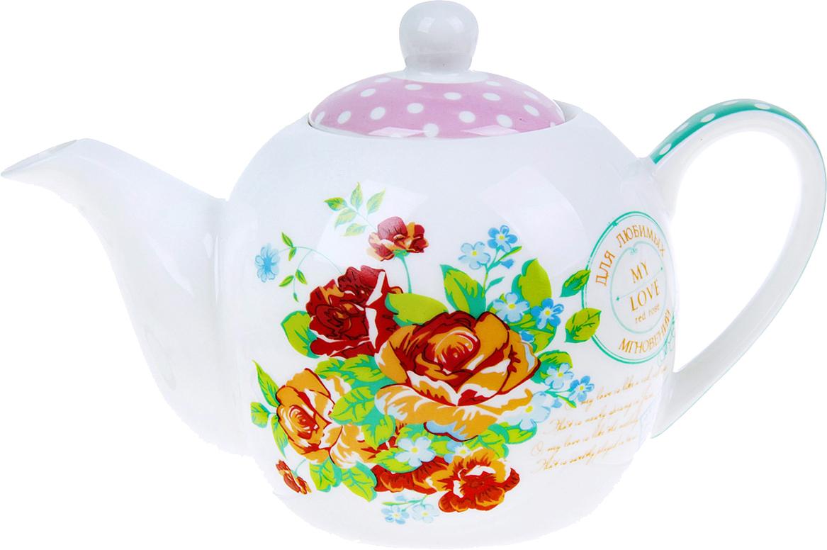 Чайник Sima-Land Розовый букет, 400 мл880866– уникальная кухонная утварь, которая сделает процесс приготовления вашего любимого напитка еще приятнее. Он изготовлен из керамики, что придает ему ряд особенных свойств. Во-первых, керамика абсолютно безопасна для здоровья человека, она не выделяет вредных веществ. Чай, приготовленный в таком сосуде, обладает особым вкусом. Во-вторых, термостатические свойства материала позволяют изделию дольше хранить температуру исходного продукта. И в-третьих, керамика обладает долгим сроком службы, даже после многих лет использования изделие выглядит как новое.Заварочный чайник не только поможет вам в приготовлении вкусного и ароматного напитка – он станет настоящим украшением вашей кухни. Авторский дизайн чайника и оригинальная подарочная упаковка делают чайничек приятным и практичным подарком на любой праздник. Теплые слова и душевные картинки создадут ощущение тепла и уюта в любом месте в любое время года.