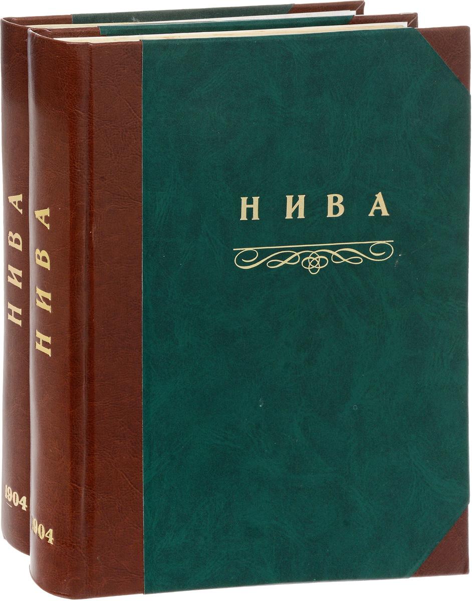 Журнал Нива. Подшивка всех номеров за 1904 год (комплект из 2 книг) купить шевроле нива в шахтах