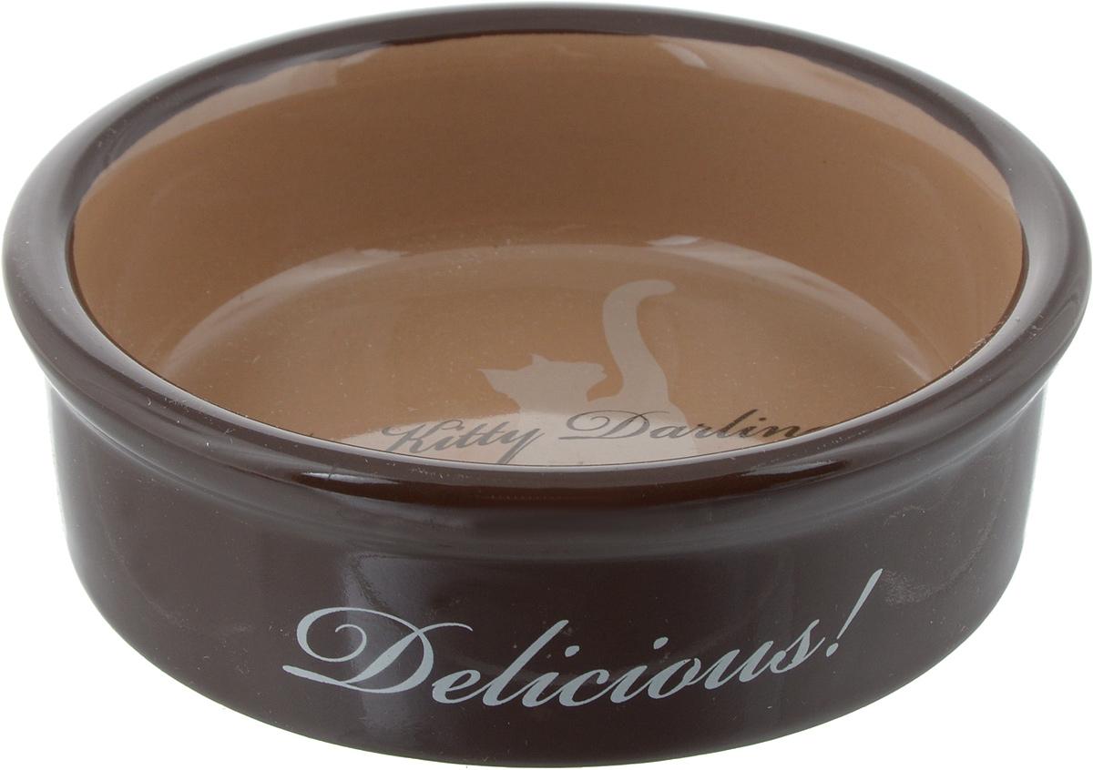 Миска Trixie My Kitty Darling, цвет: темно-коричневый, светло-коричневый, 200 мл24654_темно-коричневый, светло-коричневыйМиска для кошек из керамики высокого качества с рисунком кошки и надписью My Kitty Darling. Легко моется и может использоваться для пищи и воды. Благодаря своему весу миска не скользит когда животное ест.
