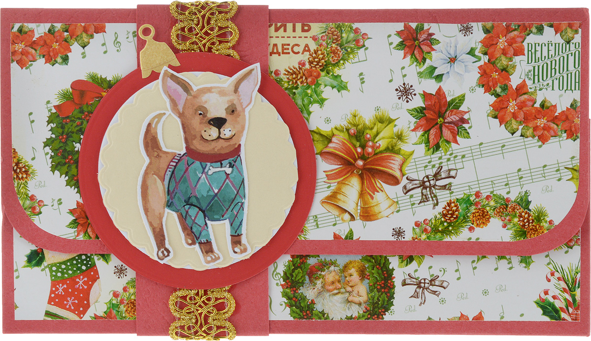 Конверт-открытка Студия Тетя Роза Собака. ОНГ-0028ОНГ-0028_cобакаКонверт-открытка Студия Тетя Роза Собака может стать как прекрасным дополнением к вашему подарку, так и самостоятельным подарком. Так как открытка является и конвертом, в который вы можете вложить ваш денежный подарок или просто написать ваши пожелания на вкладыше.